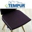 正規品 テンピュール(R)シートクッションS専用カバー 35×35×4cm用 ※カバーのみ、クッション本体は含まれておりません tempur/クッションカバー/...