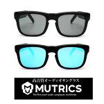 MUTRICS(ミュートリックス)スマートサングラスオーバーイヤーヘッドホンワイヤレスハンズフリーオーディオスピーカーbluetooth5.0