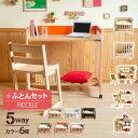 日本製 5wayベビーベッド「ミニベッド&デスク + FICELLE ミニふとんセット」 石崎家具