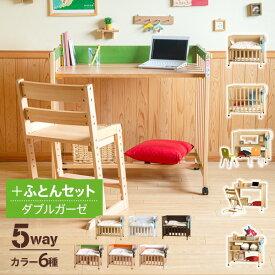 日本製 5wayベビーベッド「ミニベッド&デスク + ハウスベージュ【ミニ】ふとんセット」 石崎家具