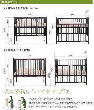 日本製ベビーベッド「ワンタッチハイベッドクール」折りたたみハイタイプ石崎家具