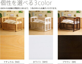 日本製ベビーベッド「ワンタッチベッド【B品】」折りたたみ石崎家具