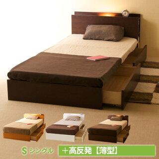 「収納付木製ベッドシンフォニー+高反発マットレス【薄型】(K8)」石崎家具