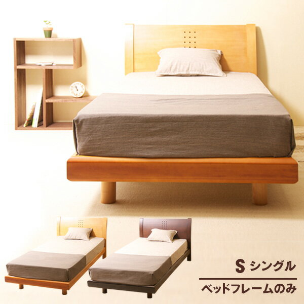 木製ベッド「NR-704」 セミシングルベッド シングルベッド セミダブルベッド ダブルベッド クイーンベッド すのこベッド フレームのみ 石崎家具