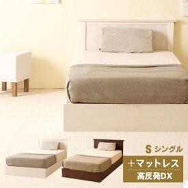 「収納付き木製ベッド アンファン + 高反発マットレス【DX】(K15)」  シングルベッド セミダブルベッド ダブルベッド 収納ベッド 収納付き 引き出し付き マットレス付き 石崎家具