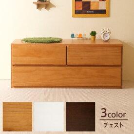 木製収納「スタイル【ベンチチェスト】」  ローチェスト 石崎家具