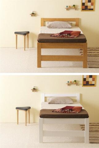 木製ベッド「スタイル(S)シングル【ハイベッド】」石崎家具