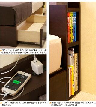 「収納付木製ベッドシンフォニー+高反発マットレス【テンセル×4Dメッシュ】(K20)」石崎家具