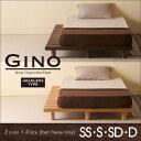 木製ベッドフレーム「ジーノ【ヘッドレスタイプ】」  セミシングルベッド シングルベッド セミダブルベッド ダブルベッド 石崎家具