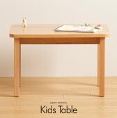 「木製キッズテーブルNA(ナチュラル)」石崎家具