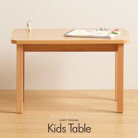 「木製キッズテーブル NA(ナチュラル)」 ミニテーブル デスク 学習机 お絵かき机 石崎家具