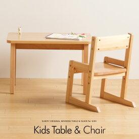 724b55aa39ea04 「木製キッズテーブル + 木製キッズチェアmoi(モイ)NA(ナチュラル)