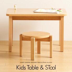 「木製キッズテーブル + 木製 キッズスツール」 ミニテーブル キッズチェア ベビーチェア ローチェア 子供いす 石崎家具