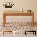 木製センターテーブル「クレラ」 天然木アルダー材 ローテーブル リビングテーブル ナチュラル ブラウン ホワイト 白 石崎家具
