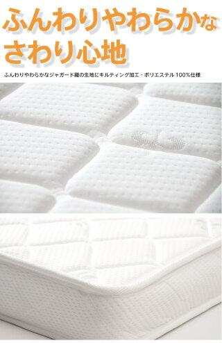 「2つ折りポケットコイルマットレス【並列配列】(BU-D)ダブル」石崎家具