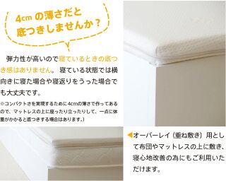 「3つ折り高反発マットレス(K4-Q)クイーン」折りたたみ軽量軽い石崎家具