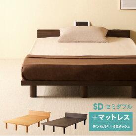 「木製ハイベッド Mjuk(ミューク)SD(セミダブル) + 高反発マットレス【テンセル×4Dメッシュ】(K20-SD)」 セミダブルベッド すのこベッド ヘッドレス マットレス付 石崎家具