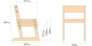木製キッズチェア「moi(モイ)」石崎家具