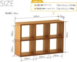 シンプルでコンパクトな天然木無垢板桐材の収納棚「木製オープンラック【2段】」