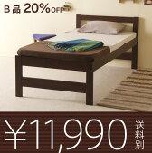 木製ベッド「スタイル(S)シングル【ハイベッド】」
