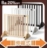 「木製伸縮式ペットゲート」石崎家具