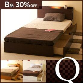 ※※※ B品 ※※※ 「収納付き木製ベッド シンフォニー Q(クイーンベッド)※※※ B品 ※※※」