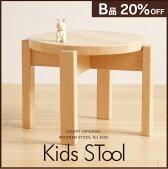 「木製キッズスツール」ベビーチェアローチェア子供いす石崎家具