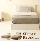 収納つき木製ベッド「アンファン」石崎家具