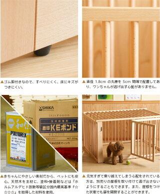 「木製ワンタッチペットサークルLサイズ」石崎家具