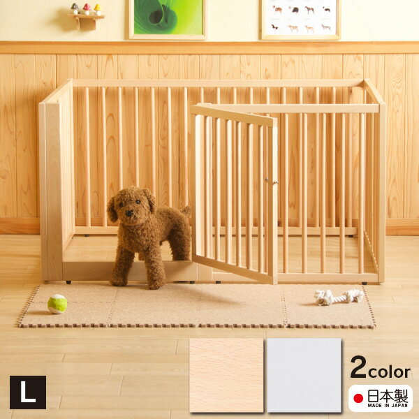 「木製ワンタッチ ペットサークル Lサイズ」 折りたたみ ペットケージ ペットゲージ 日本製 石崎家具