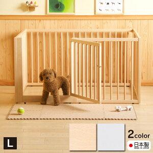 「木製ワンタッチ ペットサークル Lサイズ」 大型犬 中型犬 折りたたみ ペットケージ ペットゲージ 日本製 石崎家具