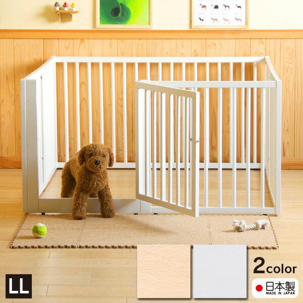 「木製ワンタッチ ペットサークル LLサイズ」 折りたたみ ペットケージ ペットゲージ 日本製 石崎家具