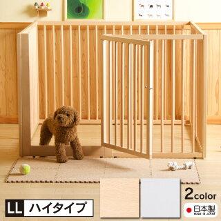 「木製ワンタッチペットサークルLLサイズ<ハイタイプ>」石崎家具