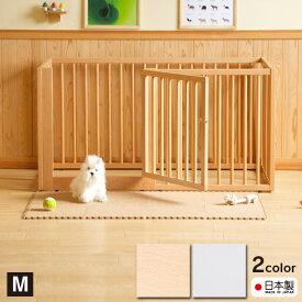 「木製ワンタッチ ペットサークル Mサイズ」 折りたたみ ペットケージ ペットゲージ 日本製 石崎家具
