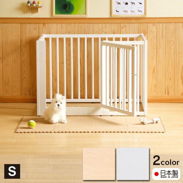 「木製ワンタッチ ペットサークル Sサイズ」 折りたたみ ペットケージ ペットゲージ 日本製 石崎家具
