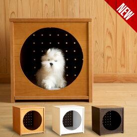 「【NEW】 木製ペットハウス」  犬小屋 ペットベッド 石崎家具
