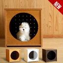 「木製ペットハウス」  犬小屋 石崎家具