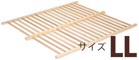 「木製ワンタッチ ペットサークル用 屋根(LLサイズ用)」 石崎家具