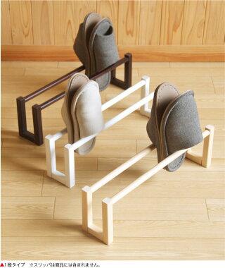「木製スリッパラック(2段)」石崎家具