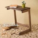 「木製サイドテーブル」 ナイトテーブル 石崎家具