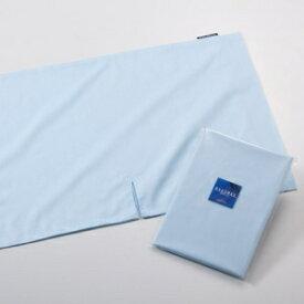 枕カバー RAKUMAX専用ピロケース【ブルー】【レターパックプラス対応】【ネコポス対応】