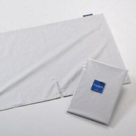 枕カバー RAKUMAX専用ピロケース【グレー】【レターパックプラス対応】【ネコポス対応】