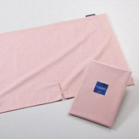 枕カバー RAKUMAX専用ピロケース【ピンク】【レターパックプラス対応】【ネコポス対応】