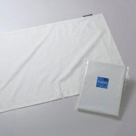 枕カバー RAKUMAX専用ピロケース【ホワイト】【レターパックプラス対応】【ネコポス対応】