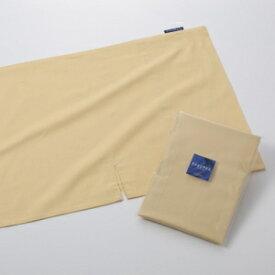 枕カバー RAKUMAX専用ピロケース【イエロー】【レターパックプラス対応】【ネコポス対応】