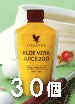 FLPアロエベラジュース2GO(携帯用90ml)(30個入)