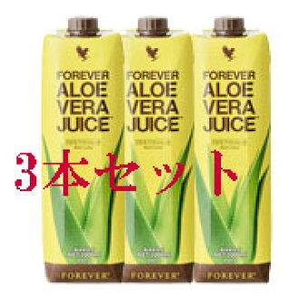 Set of 3 FLP Aloe Vera juice (1 L)