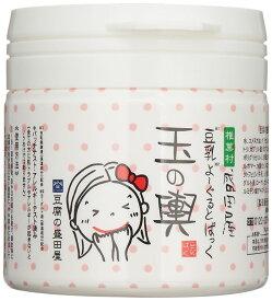 豆腐の盛田屋 【玉の輿 豆乳よーぐるとぱっく 150g】豆乳ヨーグルトパック