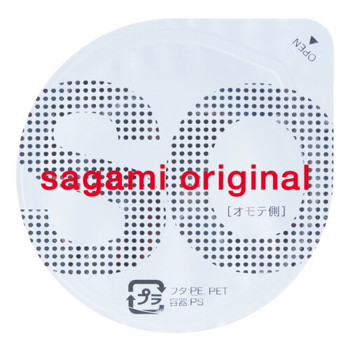 さらに増量【サガミオリジナル002 コンドーム 30個】究極のうすさ0.02mmのサガミオリジナル増量sagami30コ sagami original★送料無料★