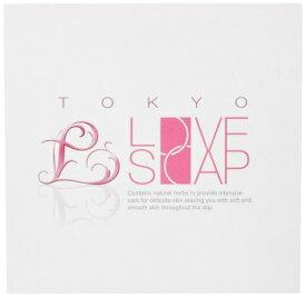 【東京ラブソープ】100g デリケートゾーンも洗える石鹸です。★送料無料★